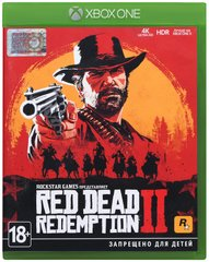 Игра Xbox One Red Dead Redemption 2 (5026555359108)