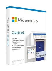 Microsoft 365 Family для 5 ПК на 1 год Subscription Ukrainian Medialess P6 (6GQ-01223)