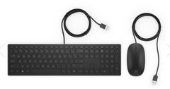 Комплект проводной HP Pavilion Keyboard and Mouse 400 (4CE97AA)