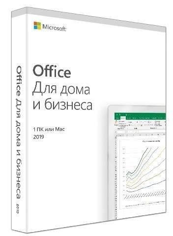 Microsoft Office Home and Business 2019 Russian Medialess P6 (T5D-03363)