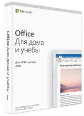 Microsoft Office Home and Student 2019 Russian Medialess (79G-05089)